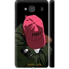 Чехол на Xiaomi Redmi 2 De yeezy brand