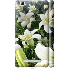 Чехол на Xiaomi Mi4c Лилии белые