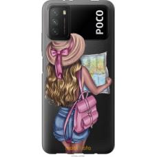 Чехол на Xiaomi Poco M3 Девушка с картой