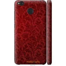 Чехол на Xiaomi Redmi 4X Чехол цвета бордо