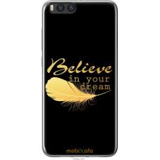 Чехол на Xiaomi Mi Note 3 'Верь в мечту