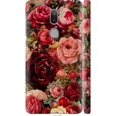 Чехол на Xiaomi Mi 5s Plus Прекрасные розы