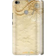 Чехол на Xiaomi Mi Max 'Мягкий орнамент
