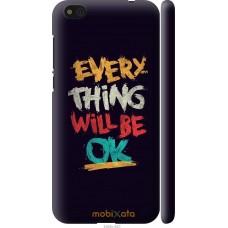 Чехол на Xiaomi Mi5c Everything will be Ok