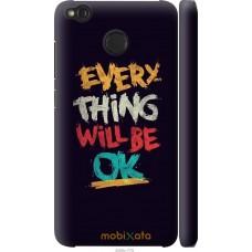 Чехол на Xiaomi Redmi 4X Everything will be Ok