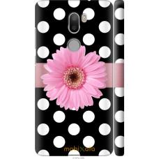 Чехол на Xiaomi Mi 5s Plus Цветочек горошек v2