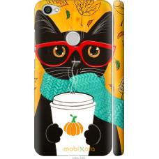 Чехол на Xiaomi Redmi Note 5A Prime Осенний кот