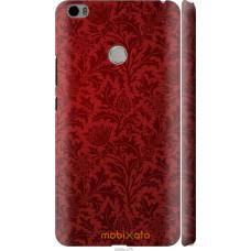 Чехол на Xiaomi Mi Max Чехол цвета бордо