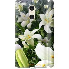 Чехол на Xiaomi Redmi Pro Лилии белые