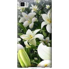 Чехол на Xiaomi Mi3 Лилии белые