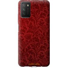 Чехол на Xiaomi Poco M3 Чехол цвета бордо