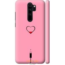 Чехол на Xiaomi Redmi Note 8 Pro Подзарядка сердца1