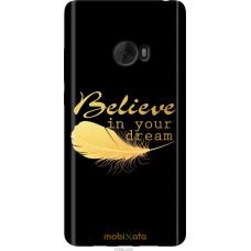 Чехол на Xiaomi Mi Note 2 'Верь в мечту