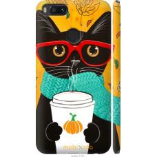 Чехол на Xiaomi Mi A1 Осенний кот