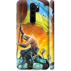 Чехол на Xiaomi Redmi Note 8 Pro Сильна Україна