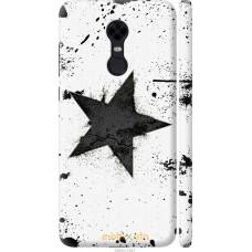Чехол на Xiaomi Redmi 5 Plus Звезда