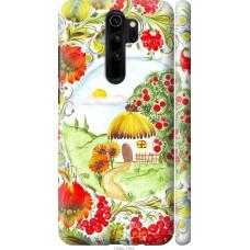 Чехол на Xiaomi Redmi Note 8 Pro Украинская хатка