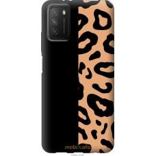 Чехол на Xiaomi Poco M3 Пятна леопарда