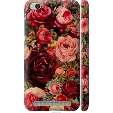 Чехол на Xiaomi Redmi 5A Прекрасные розы