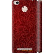 Чехол на Xiaomi Redmi 3x Чехол цвета бордо