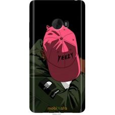 Чехол на Xiaomi Mi Note 2 De yeezy brand