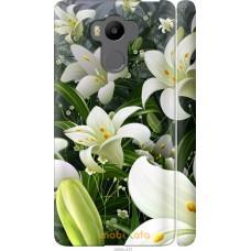Чехол на Xiaomi Redmi 4 pro Лилии белые