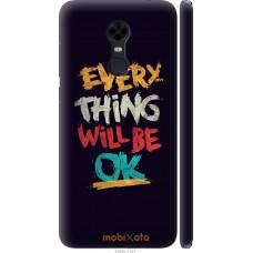 Чехол на Xiaomi Redmi 5 Plus Everything will be Ok