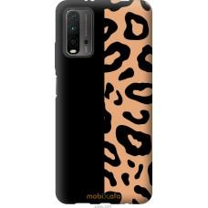 Чехол на Xiaomi Redmi 9T Пятна леопарда