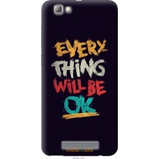 Чехол на ZTE A610 Everything will be Ok