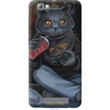 Чехол на ZTE A610 gamer cat