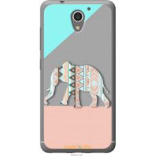Чехол на ZTE A510 Узорчатый слон